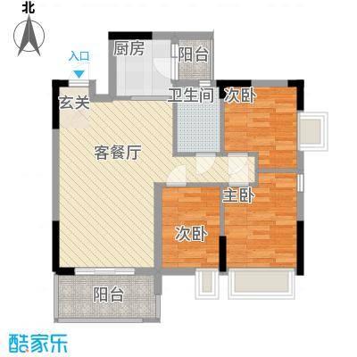 东平广场84.00㎡雅居尚筑户型图1栋2033室2厅1卫1厨户型3室2厅1卫1厨