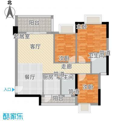 奥米茄花园89.00㎡奥米茄花园户型图伊顿11栋1-13层02单元3室2厅2卫户型3室2厅2卫