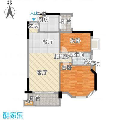 奥米茄花园84.00㎡奥米茄花园户型图伊顿11栋1-13层03单元2室2厅1卫户型2室2厅1卫