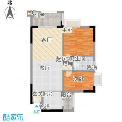 奥米茄花园82.00㎡奥米茄花园户型图海德郡6栋2-14层02单元2室2厅1卫户型2室2厅1卫