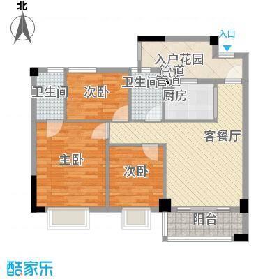 西堤国际花园89.64㎡1、2、3、4栋1座03、04单元户型3室2厅2卫