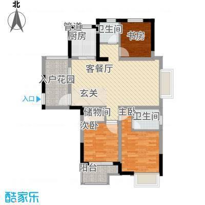 凤鸣公寓106.00㎡凤鸣公寓3室户型3室