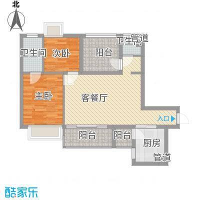 领地海纳天河花园91.11㎡3栋三、五、七、九层05户型2室2厅2卫1厨