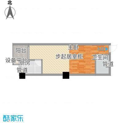 柒星景52.65㎡柒星景户型图标准层09单元户型图1室1厅1卫1厨户型1室1厅1卫1厨