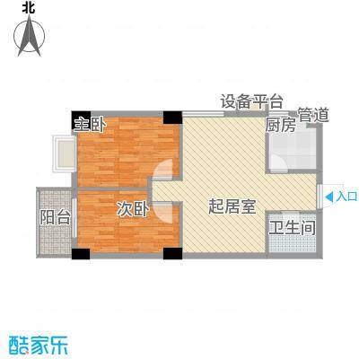 柒星景75.83㎡柒星景户型图11、12号3室2厅2卫1厨户型3室2厅2卫1厨