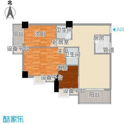 柒星景107.10㎡柒星景户型图10号3室2厅2卫1厨户型3室2厅2卫1厨