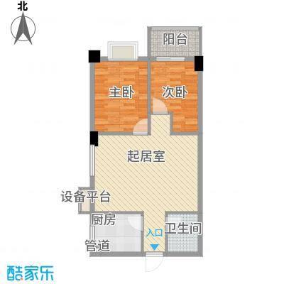 柒星景75.44㎡柒星景户型图2室2厅2卫1厨户型10室