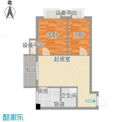 柒星景67.34㎡柒星景户型图2室2厅1卫1厨户型10室