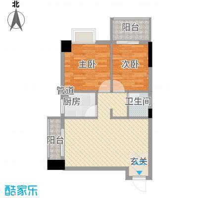 柒星景65.07㎡柒星景户型图2室2厅1卫1厨户型10室