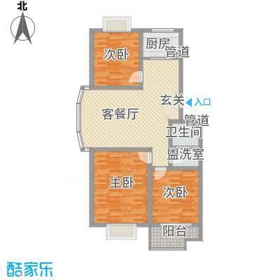 腾骐骏安110.42㎡腾骐骏安户型图4-1户型3室2厅1卫1厨户型3室2厅1卫1厨