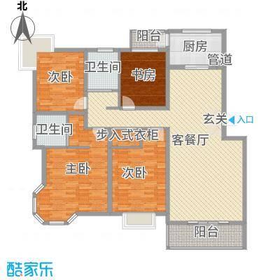 腾骐骏安165.19㎡腾骐骏安户型图10-1户型4室2厅2卫1厨户型4室2厅2卫1厨