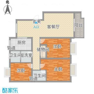 腾骐骏安133.45㎡腾骐骏安户型图5-3户型3室2厅2卫1厨户型3室2厅2卫1厨