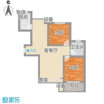 中国铁建・明山秀水88.05㎡中国铁建・明山秀水户型图6#C2户型2室2厅1卫1厨户型2室2厅1卫1厨