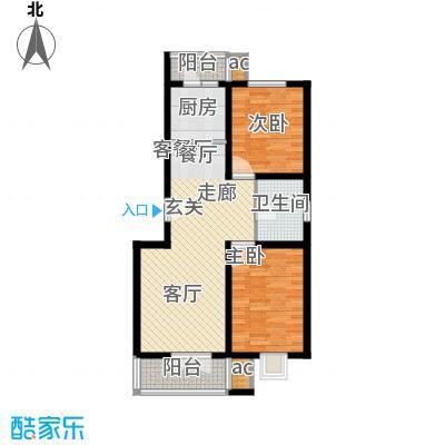 家和康平里97.47㎡家和康平里户型图15-18号楼标准层C2户型2室2厅1卫1厨户型2室2厅1卫1厨
