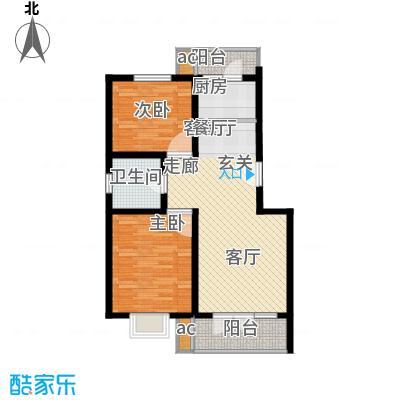 家和康平里92.46㎡家和康平里户型图15-18号楼标准层A户型2室2厅1卫1厨户型2室2厅1卫1厨