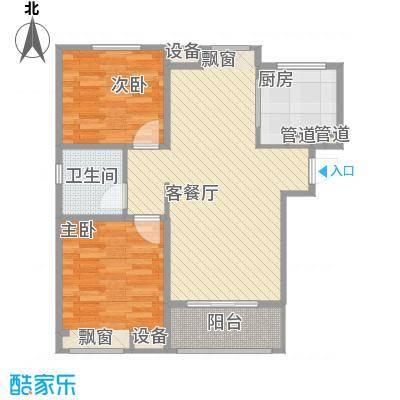 中国铁建・明山秀水88.85㎡中国铁建・明山秀水户型图6#C1户型2室2厅1卫1厨户型2室2厅1卫1厨