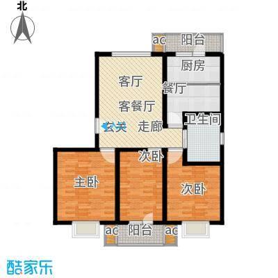 家和康平里133.12㎡家和康平里户型图15-18号楼标准层B2户型3室2厅1卫1厨户型3室2厅1卫1厨