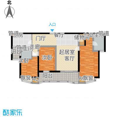 莱诗邸136.23㎡上海莱诗邸户型10室