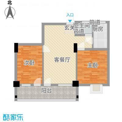 房建大厦91.00㎡房建大厦户型图2房2厅2室2厅1卫户型2室2厅1卫