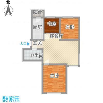 境界梅江观秀95.00㎡境界梅江观秀户型图二期高层标准层C2户型图3室2厅1卫1厨户型3室2厅1卫1厨