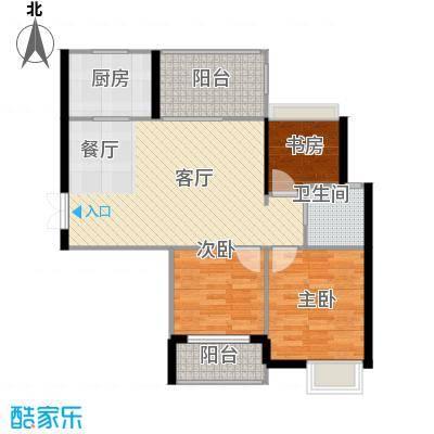 上东名筑77.87㎡户型3室1厅1卫1厨