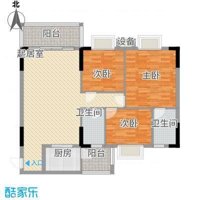 金沙人家花园94.77㎡金沙人家花园户型图1栋01单元3室2厅2卫1厨户型3室2厅2卫1厨