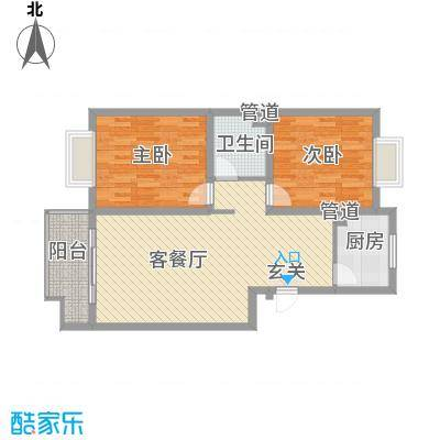 腾骐骏安94.20㎡腾骐骏安户型图16-3户型2室2厅1卫1厨户型2室2厅1卫1厨