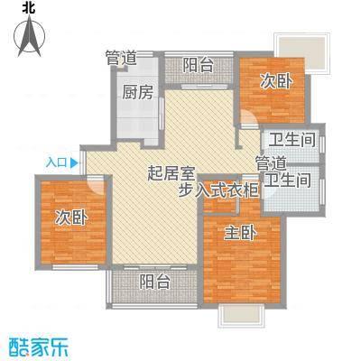 大宁瑞仕花园户型图B4室户型图 3室2厅2卫1厨