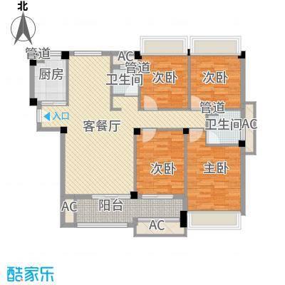 御泉万景137.00㎡御泉万景户型图E户型4室2厅2卫1厨户型4室2厅2卫1厨