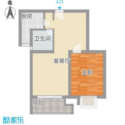 黄浦众鑫城64.00㎡黄浦众鑫城1室户型1室