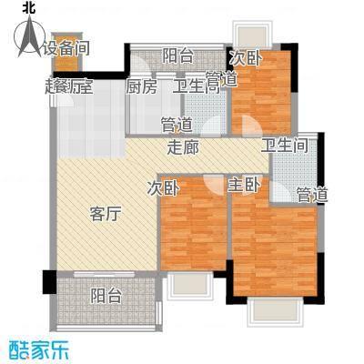 奥米茄花园90.00㎡奥米茄花园户型图海德郡6栋2-14层03单元3室2厅2卫户型3室2厅2卫