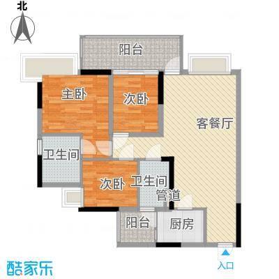 领地海纳天河花园90.95㎡15栋01.06单位,14栋04单位户型3室2厅2卫