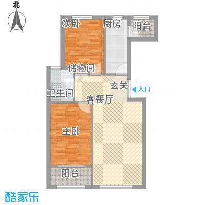 山景御园90.00㎡山景御园户型图90-A2户型2室2厅1卫1厨户型2室2厅1卫1厨