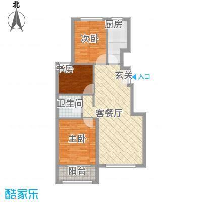 山景御园90.00㎡山景御园户型图90-A1户型3室2厅1卫1厨户型3室2厅1卫1厨