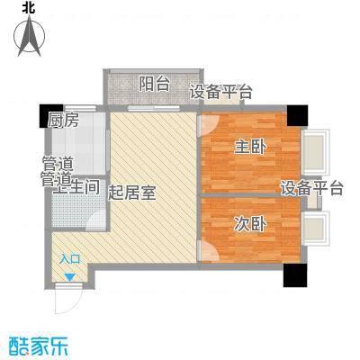 柒星景67.63㎡柒星景户型图标准层07单元户型图2室1厅1卫1厨户型2室1厅1卫1厨