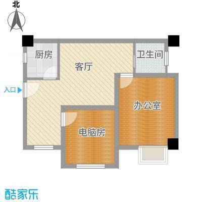 彩虹湖78.40㎡商务公寓2、3号楼A'户型1厅1卫1厨