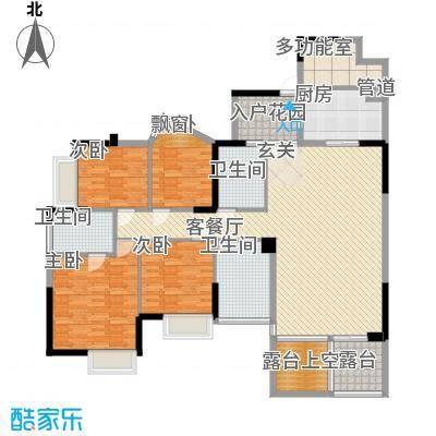 南山花园170.00㎡南山花园5室户型5室