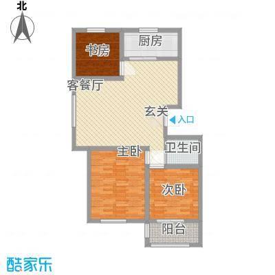 蓝湾御景112.28㎡蓝湾御景户型图3#A户型3室2厅1卫1厨户型3室2厅1卫1厨