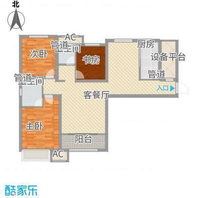 海河大观130.00㎡海河大观户型图一期高层标准层3室户型3室2厅1卫1厨户型3室2厅1卫1厨