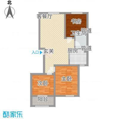 蓝湾御景110.90㎡蓝湾御景户型图3#B户型3室2厅1卫1厨户型3室2厅1卫1厨