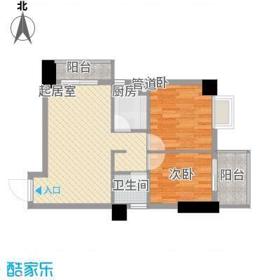 柒星景67.63㎡柒星景户型图07号2室1厅1卫1厨户型2室1厅1卫1厨