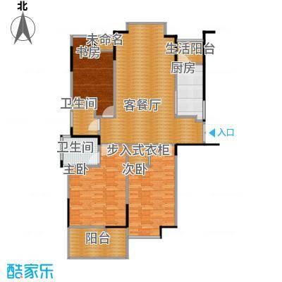 理想伊莎卡126.00㎡户型3室1厅2卫1厨
