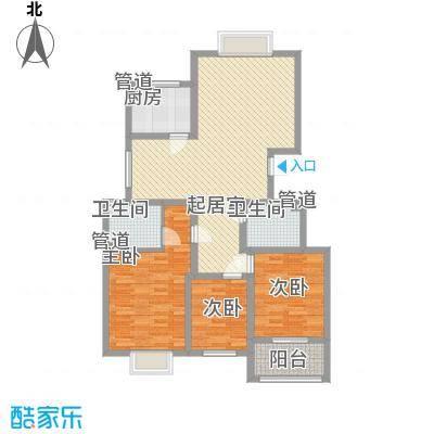 银都花园131.96㎡银都花园户型图C3户型3室2厅2卫1厨户型3室2厅2卫1厨