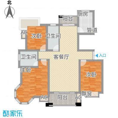 国际花都雏菊苑134.00㎡国际花都雏菊苑3室户型3室
