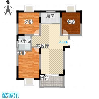 紫云花园71.00㎡紫云花园2室户型2室