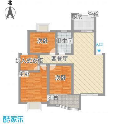 紫云花园105.00㎡紫云花园3室户型3室