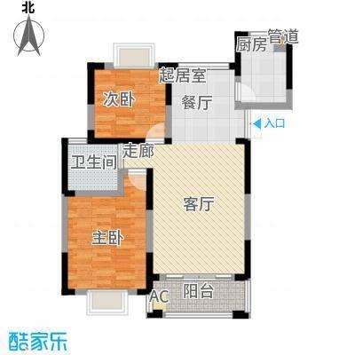 上铁银欣花园95.00㎡上铁银欣花园户型图二室二厅95㎡2室2厅1卫1厨户型2室2厅1卫1厨