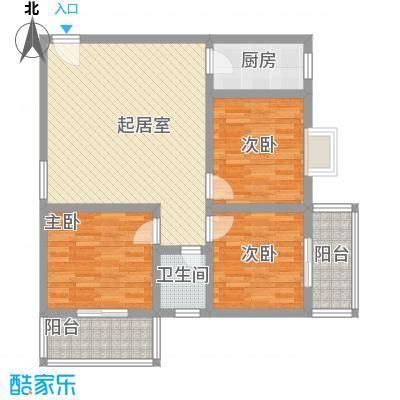 文景雅苑103.88㎡1号楼A户型3室2厅1卫1厨