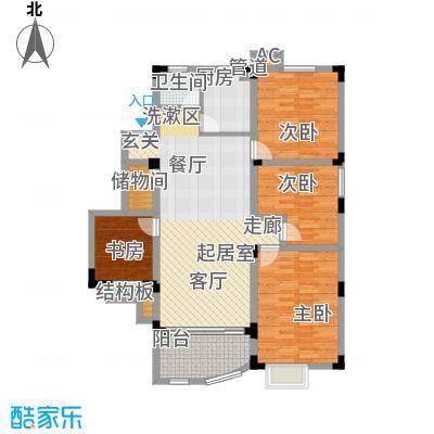 紫金山庄户型图F2 3室2厅1卫