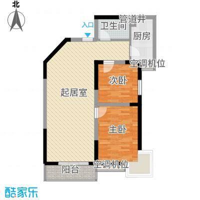 蔚蓝领寓87.93㎡蔚蓝领寓户型图2号楼D户型2室2厅1卫1厨户型2室2厅1卫1厨